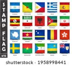stamp with official country... | Shutterstock .eps vector #1958998441