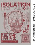 isolation text with grid skull...   Shutterstock .eps vector #1959007171