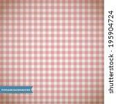vintage checked pattern vector | Shutterstock .eps vector #195904724