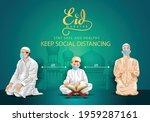 ramadan kareem and eid mubarak... | Shutterstock .eps vector #1959287161
