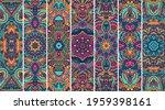 festival mandala pattern set...   Shutterstock .eps vector #1959398161