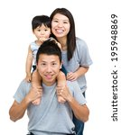 asian family  baby son and... | Shutterstock . vector #195948869