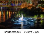 The Fountain At The Point State ...