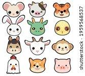 12 Animals Chinese Zodiiac...