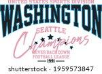 retro college varsity font...   Shutterstock .eps vector #1959573847