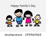 happy family's day  father ... | Shutterstock .eps vector #195964565