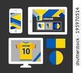 set of ukraine flag  | Shutterstock .eps vector #195970514