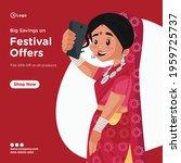 big savings on festival offers... | Shutterstock .eps vector #1959725737