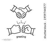 greeting fist instead handshake ...   Shutterstock .eps vector #1959744577