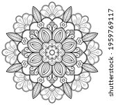 mandala pattern coloring book... | Shutterstock .eps vector #1959769117
