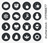 mary christmas icons