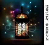 illustration arabic lantern...   Shutterstock .eps vector #195993539