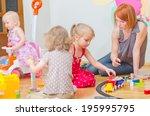 kids playing in kindergarten. | Shutterstock . vector #195995795