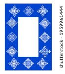 azulejos portuguese tile floor... | Shutterstock .eps vector #1959961444