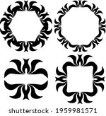 set of beautiful ornate frames. ... | Shutterstock .eps vector #1959981571
