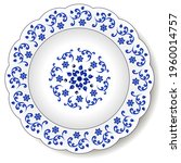 porcelain plate with blue on... | Shutterstock .eps vector #1960014757
