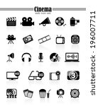 icons cinema | Shutterstock .eps vector #196007711