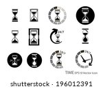 set of sand glass and timer... | Shutterstock .eps vector #196012391