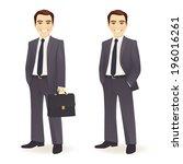businessman set on white... | Shutterstock .eps vector #196016261