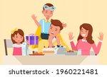 happy family daughter giving... | Shutterstock .eps vector #1960221481