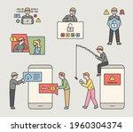 various tactics of criminals... | Shutterstock .eps vector #1960304374