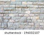 Masonry Of Large Stones