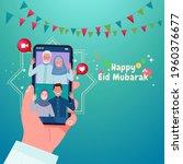 Selamat Hari Raya Idul Fitri ...