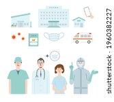 illustration set of medical... | Shutterstock .eps vector #1960382227
