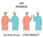 muslim men greeting to each... | Shutterstock .eps vector #1960388827