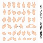 collage of  hands   eps10... | Shutterstock .eps vector #196042721