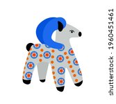 vector toy ram with a pattern...   Shutterstock .eps vector #1960451461