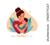 happy mother holding baby son... | Shutterstock .eps vector #1960475167