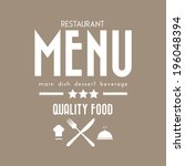 restaurant menu design in brown ... | Shutterstock .eps vector #196048394