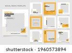 social media template banner...   Shutterstock .eps vector #1960573894