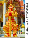 Giant Temple Guardian Yaksha In ...