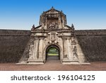 Fort Santiago In Intramuros ...
