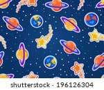 blue cosmic seamless pattern... | Shutterstock .eps vector #196126304