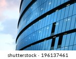panoramic and perspective wide... | Shutterstock . vector #196137461