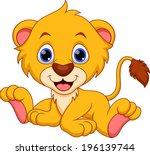 Stock vector cute baby lion cartoon 196139744