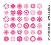 set of flowers vector  flowers... | Shutterstock .eps vector #196153031