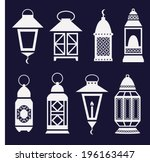 set of arabic ramadan lanterns. ... | Shutterstock .eps vector #196163447