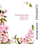 vintage floral postcard. white... | Shutterstock . vector #196166471