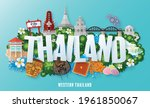 western thailand   the most... | Shutterstock .eps vector #1961850067