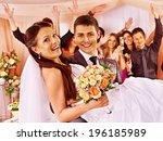groom  carries bride on his... | Shutterstock . vector #196185989