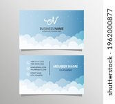 blue gradient business card... | Shutterstock .eps vector #1962000877