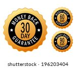 money back icon | Shutterstock .eps vector #196203404