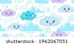 cute kawaii clouds  rainbow...   Shutterstock .eps vector #1962067051