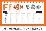 educational alphabet f tracing...