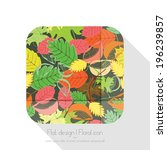 flat floral icon | Shutterstock .eps vector #196239857