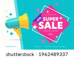 banner template announcing... | Shutterstock .eps vector #1962489337